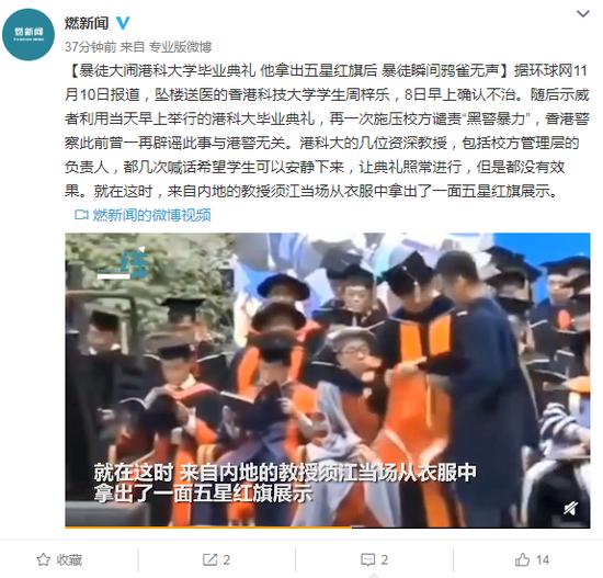 黑桃娱乐官方版下载·香港冒牌HPV疫苗无菌化验不合格 专家:可能造成感染
