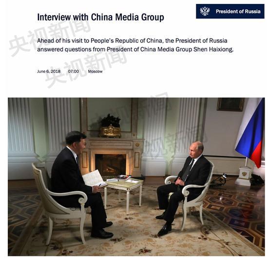 △图片来自俄罗斯总统官网