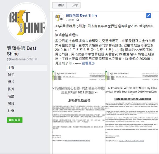 金城娱乐开户网址_河北省张家口市政协原主席王江被开除党籍和公职