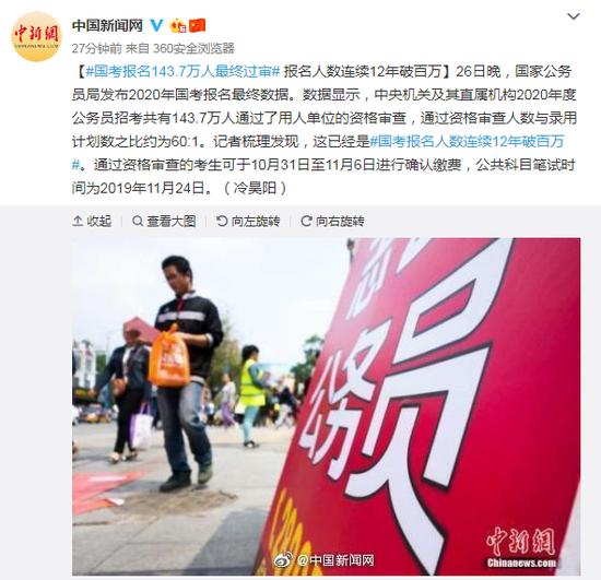 「顺发彩票网导航路线」创纪录 中国海警连续48天巡航钓鱼岛海域