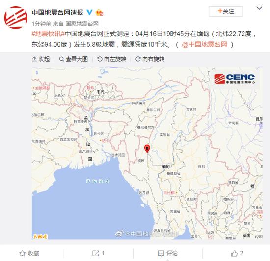 缅甸发生5.8级地震,震源深度10千米图片
