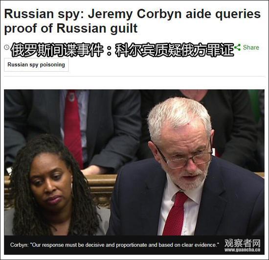 图自bbc报道截图