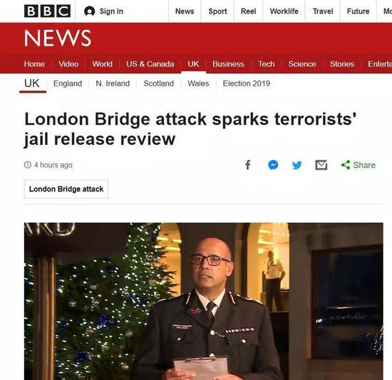 伦敦恐袭事件 曝光英政府一个不愿公开的秘密项目
