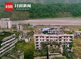 视频|汶川大地震十年:航拍北川老城遗址 放眼新城生活