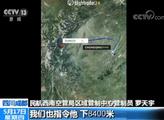 民航空管还原川航3U8633备降处置过程