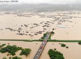 日本气象厅发布最高级别警报 请当地居民严守避难指示
