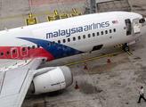 MH370搜索结束前现阴谋论 调查者称遭死亡恐吓