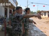 山东寿光一村主任救灾返家失声痛哭:自家厂淹惨了