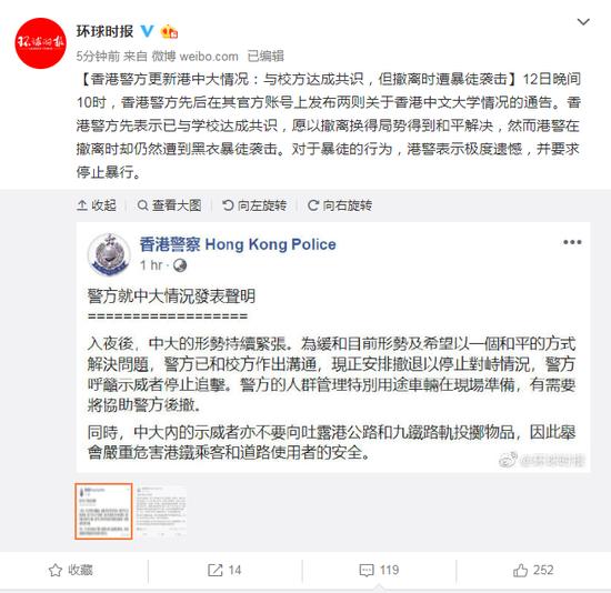 「澳门线上娱乐场网站」澎湃:青莲寺彩塑被修如新生系剥夺对历史的感受