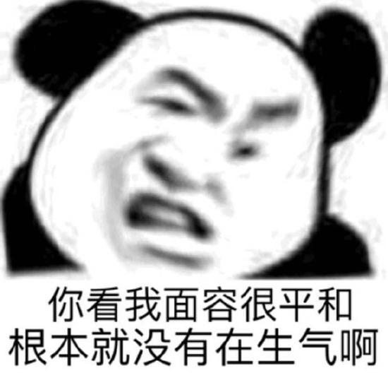 杏彩信誉 LOL:S8小组赛LPL全员出线 时隔四年LPL再度全部晋级八强!