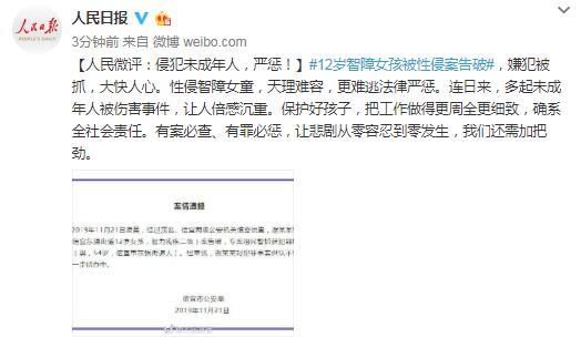 网络游戏机赌博游戏机_黄勇武到市公安局党建文化长廊为党员上党课