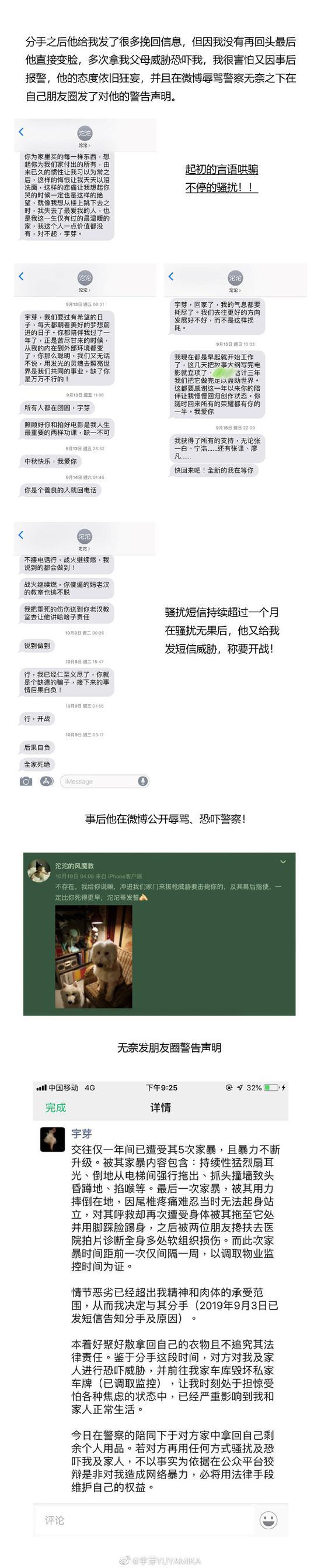 k8娱乐官网地址ag旗舰下载-中国国务院常务会议透露利率市场化改革迈出关键一步