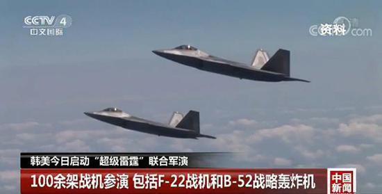 """5月11日,美韩空军举行""""超级雷霆""""联合军演"""