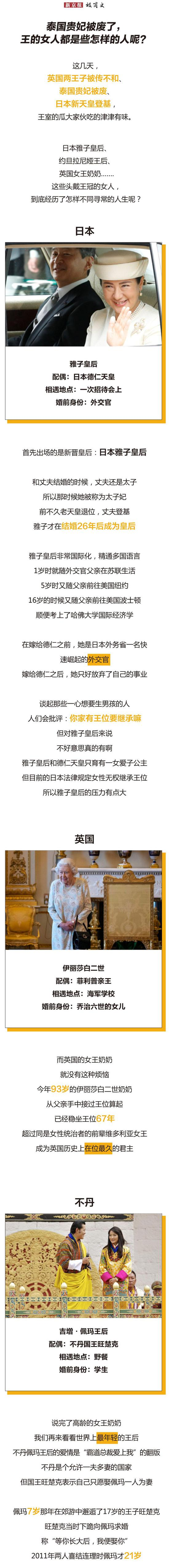 亚卜会员注册·联想CEO杨元庆发内部邮件:年收入已超过3500亿