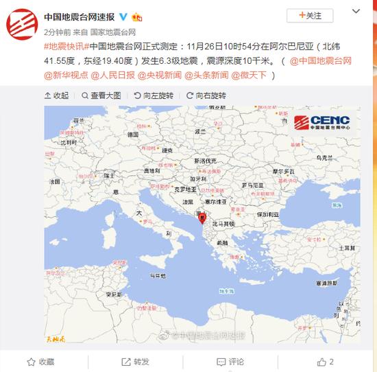 趣胜首页登录 - 前三季度河南外贸进出口总值达3667.5亿居中部第一 手机为第一大出口商品