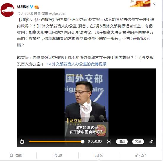 杏悦记者你杏悦不知道这是在干涉中国图片