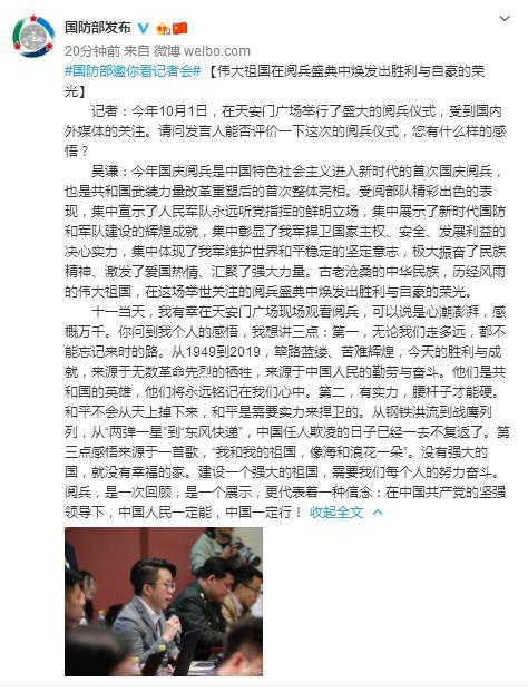 赌博游戏机真人版_银华成长先锋混合增聘刘辉为基金经理
