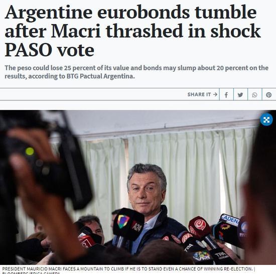 《布宜諾斯艾利斯時報》報道截圖