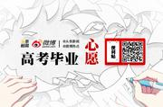 网投十大信誉平台 23