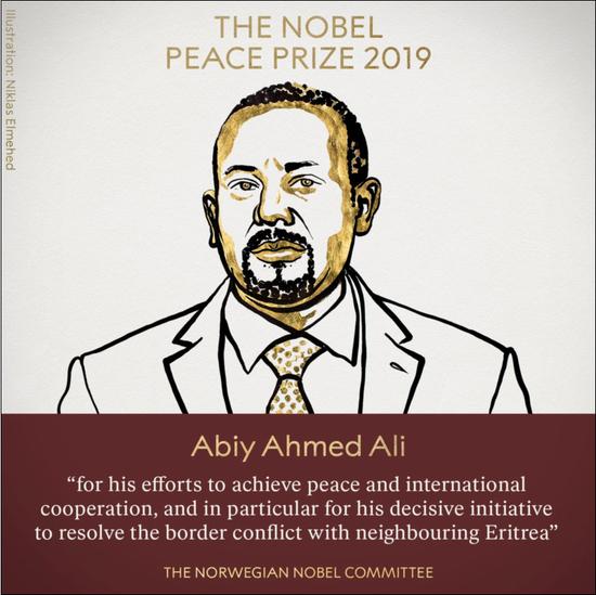 2019年诺贝我战争奖得主埃塞俄比亚总理阿比·艾哈迈德·阿里。