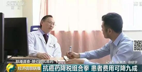 癌症患者的福音来了 这些人也因此受益三国赵云传1攻略
