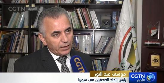 △叙利亚记者协会主席穆萨•阿卜杜•努尔经受CGTN阿语频道记者采访