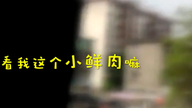 美高梅游戏官网 9