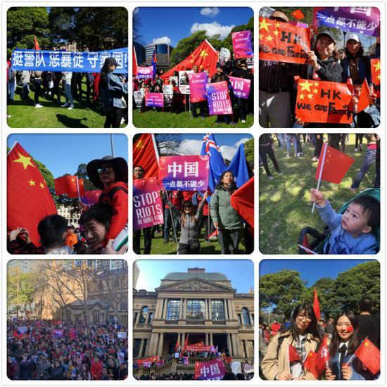 悉尼华人举行爱国护港和平集会 吁香港止暴制乱|悉尼