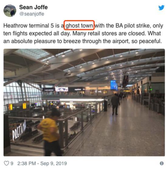 """機場推特用戶將希斯羅的五號航站樓形容成""""鬼城"""""""