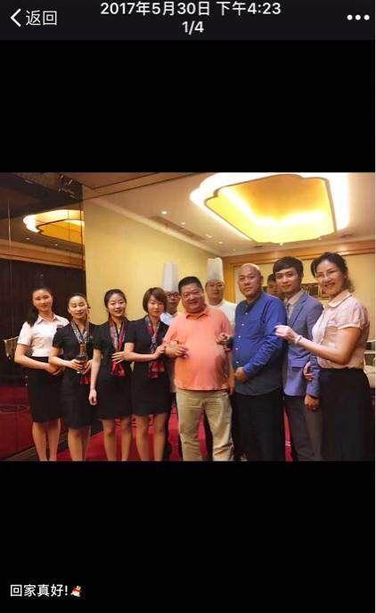 ▲2017年5月,孟凯回国后发朋友圈