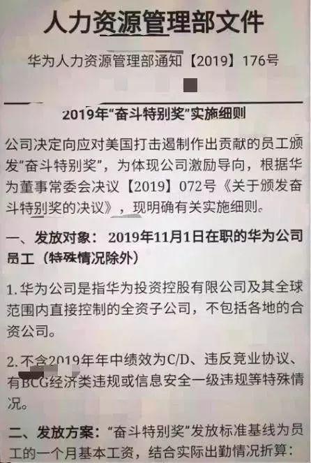 威尼斯娱乐平台官网 荣威RX5铂金版新车型上市 售11.98-13.98万元