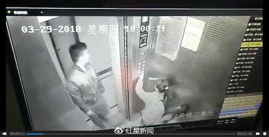监控截图 本文图片均来自红星新闻官方微博