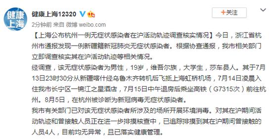 【赢咖3娱乐代理】者在沪活动赢咖3娱乐代理轨图片