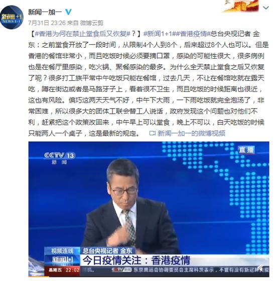 菲娱3招商禁止堂菲娱3招商食后又图片