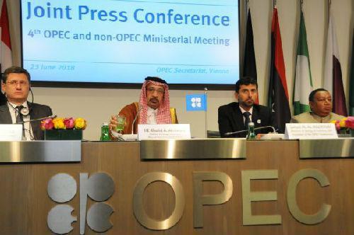 23日,石油输出国组织(欧佩克)成员国与俄罗斯等非欧佩克产油国部长级会议在维也纳举行。(新华社)