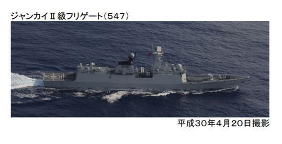 ▲图片来源:日本防卫省统合幕僚监部网站