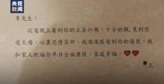 天天乐世界_来自中国的情谊:巴铁有了它,探测能力南亚第一,无惧任何对手