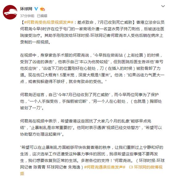 永利可信任盘口·全国商业消防与安全协会会长刘有千:行业自律,营造商业消防好形势
