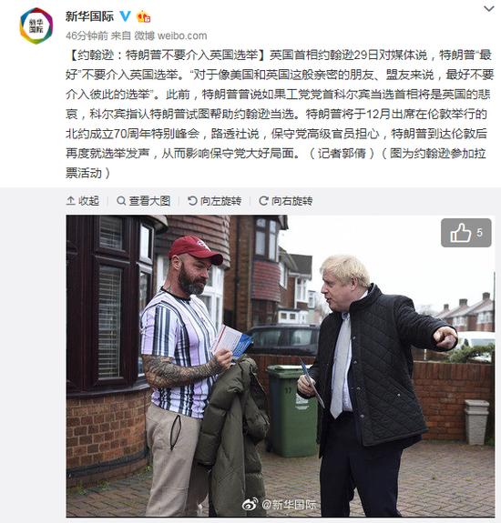 亚美娱乐网页版登陆,齐家网与好莱客在广州签署战略合作:交叉持股设立合资公司