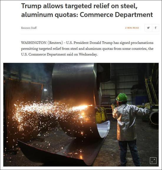 贸易政策松动? 特朗普允许对钢铝