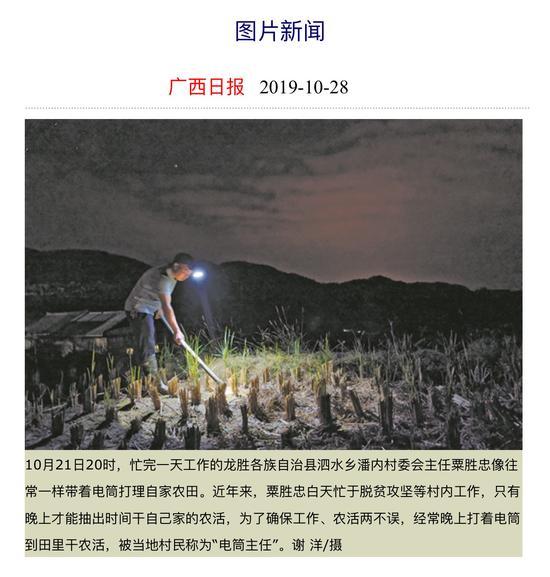 任天堂账号注册网站 - 便利!深圳不动产登记便民服务点延伸至工商银行、建设银行