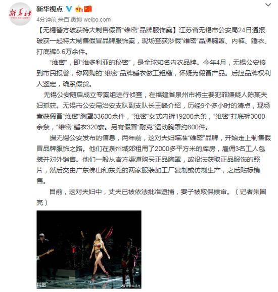 澳门永利游戏怎么玩 - 刘强东是否会被公诉?专家分析案件发展的关键因素
