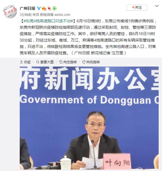 摩鑫测速官网图片