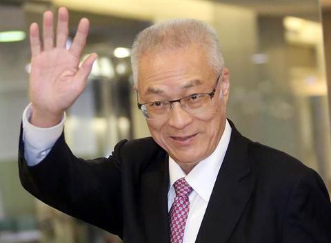 国民党主席吴敦义。(图片来源:台湾《中时电子报》)