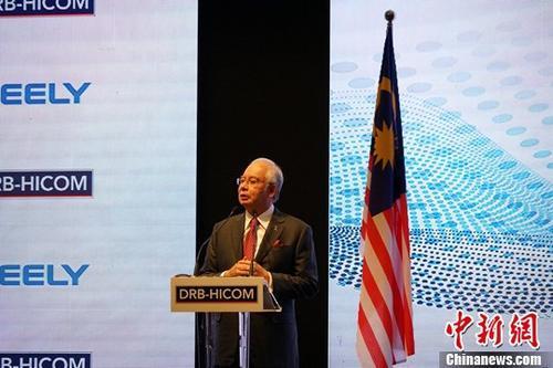 资料图片:马来西亚前总理纳吉布。