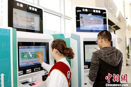 图为民众在西宁市第一人民医院使用网络终端查询就医信息。 中新社记者 张添福 摄