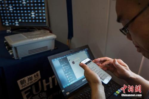 资料图:市民正在使用流量上网。中新社记者 侯宇 摄