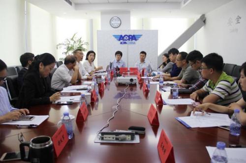 中国航空器拥有者及驾驶员协会(中国AOPA)例行新闻发布会现场