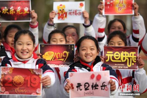 On December 29, 2018, in Yangzhou, Jiangsu Province, elementary school students
