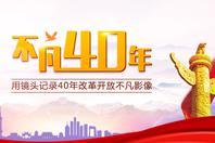 龙8官方网站 17